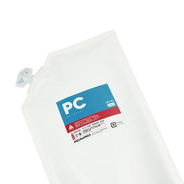 画像1: PCパワークリーナー詰替パック500ml (1)
