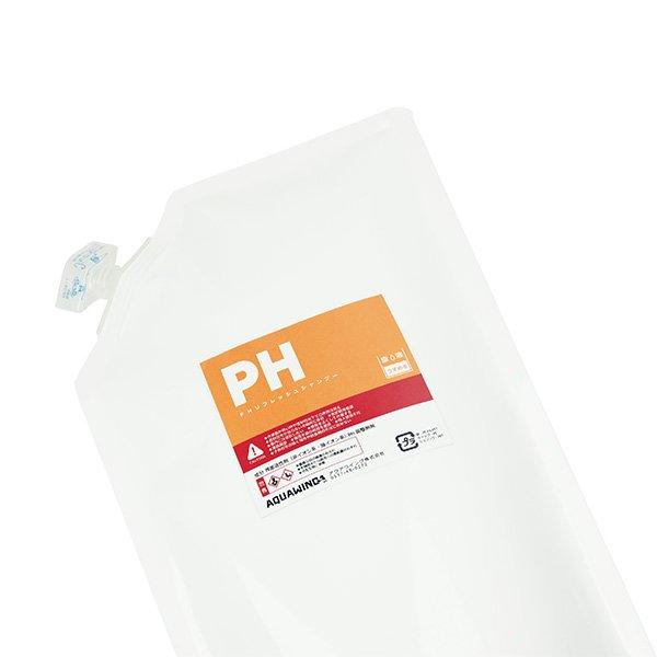 画像1: PHリフレッシュシャンプー詰替パック500ml (1)