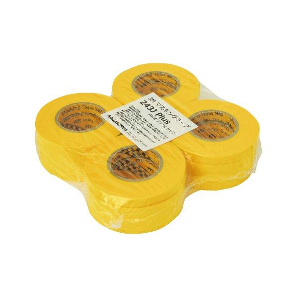 画像1: 3MマスキングテープセットA(243J PLUS)6mm(4巻)&18mm(4巻) (1)